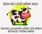 cow-funny