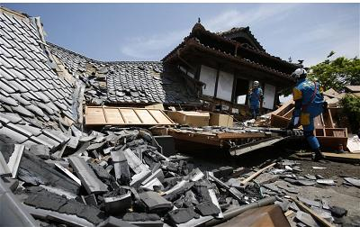earth quake Japan2016