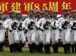 china-army-thumbnail