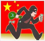 china-ancap-robber-pg